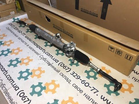 4420060170 44200-60170 Оригинальная новая рейка рулевая в сборе Toyota Land Cruiser 200 Lexus LX 570