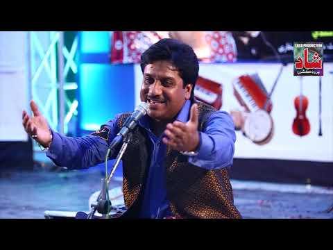 Balak Sindhi Urf Zahid Ali Shahani Song 09 2019