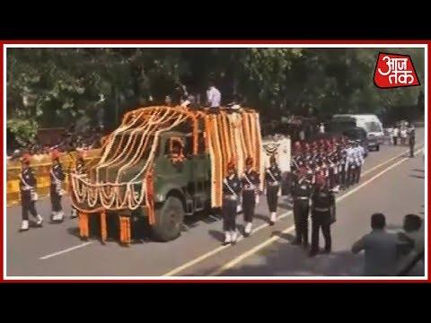 Atal Bihari Vajpayee's Mortal Remains On The Way To BJP Headquarters | AajTak Live Updates