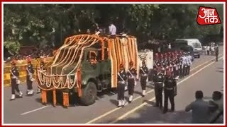 Video Atal Bihari Vajpayee's Mortal Remains On The Way To BJP Headquarters | AajTak Live Updates download MP3, 3GP, MP4, WEBM, AVI, FLV Agustus 2018