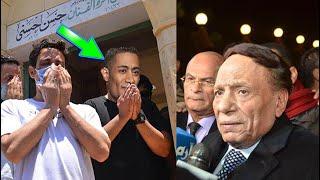 طــ ,ـرد الفنان محمد رمضان من عـ ـزاء حسن حسنى ورفض عادل امام الحضور وسبب غياب الفنانين