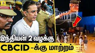 Indian 2 Crane Accident | EVP Film City