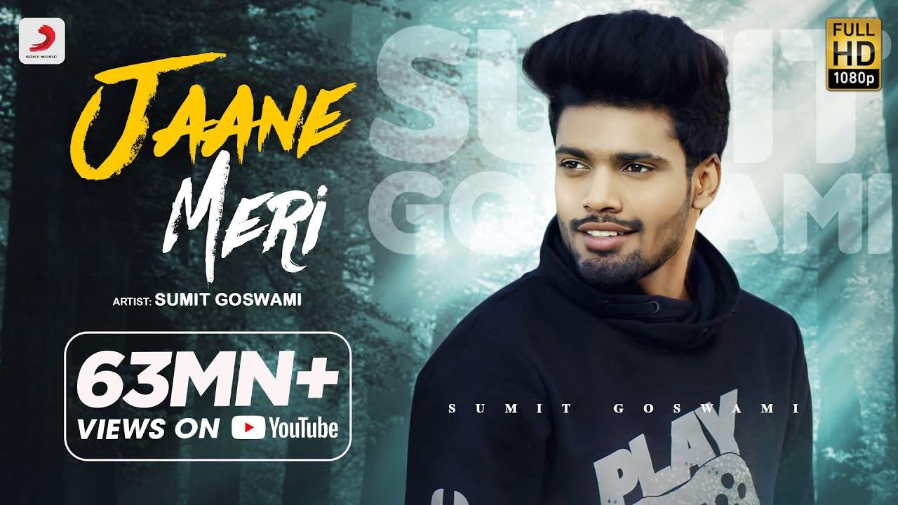 Sumit Goswami - Jaane Meri | KHATRI | Deepesh Goyal | Haryanvi Song 2020