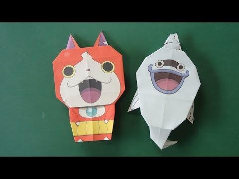 クリスマス 折り紙:妖怪ウォッチの折り紙-youtube.com