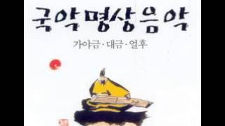 국악명상음악 [가야금, 대금, 얼후]
