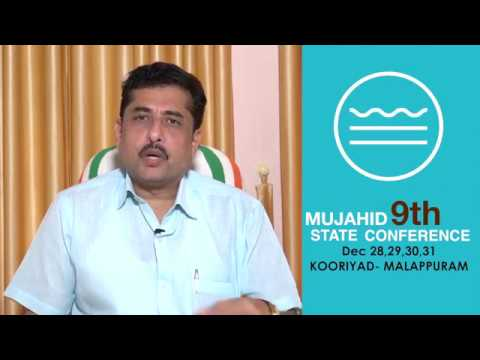 9th Mujahid State Conference | Greetings | Adv.N Shamsudheen MLA