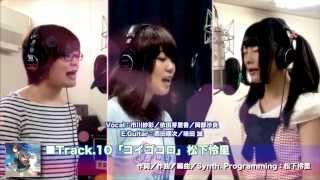 D-RABBIT 8 [DMRD-0008] アレンジ・作曲学科&音楽総合アカデミー学科 ...