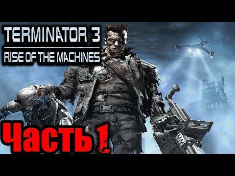 Terminator 3 The Redemption Прохождение На Русском Часть 1 HD 1080p 60fps