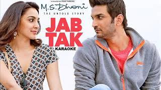 Jab Tak Karaoke
