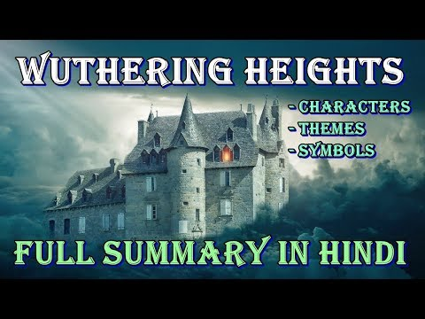 Wuthering Heights - Full Summary in Hindi - Emily Bronte Mp3