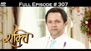 Shakti - 27th July 2017 - शक्ति - Full Episode
