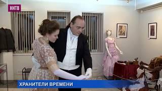 Выставка «Хранители времени» представила стилизованные костюмы от античности до середины XX в.