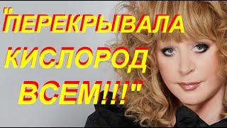 Ненависть и зависть Пугачевой возмутили общественность