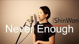 The Greatest Showman - Never Enough (cover by ShinWon)