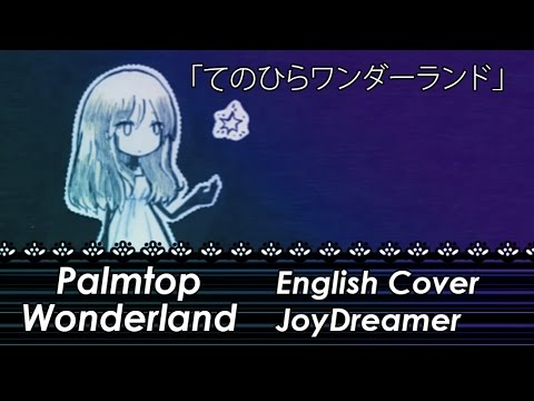 Palmtop Wonderland 「てのひらワンダーランド」 (English Cover) 【JoyDreamer】
