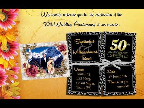 50th Wedding Anniversary of Shri M.P. Thirani and Sushila devi Thirani  - 1966 -2016