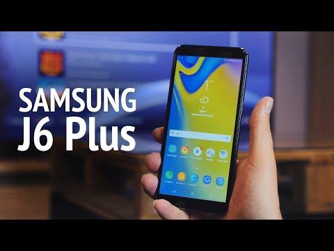 Samsung J6 Plus 2018 — Обзор