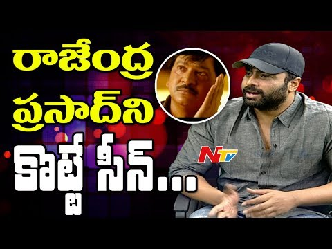 Nara Rohit about his Scenes with Rajendra Prasad || Shamanthakamani Team Exclusive Interview || NTV
