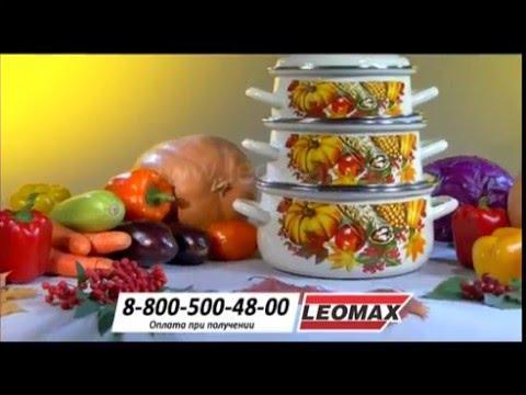 Набор посуды купить в Калининграде - YouTube