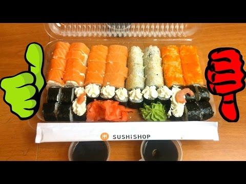 Пробуем роллы из Sushi Shop.