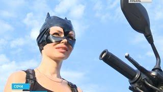 На улицах Сочи можно встретить сказочных героев на мотоциклах