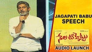 Jagapati Babu Speech At Nela Ticket Movie Audio Launch