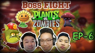 Босс FIGHT... (Plants vs Zombies EP-6) w/ @Alienx Mongolia @cbRa