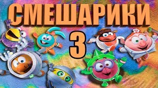 СМЕШАРИЯ В Hearts of Iron 4: Smeshariki #3  - Окно в Европу