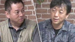 最高裁、婚外子相続差別に「違憲」の判断 thumbnail