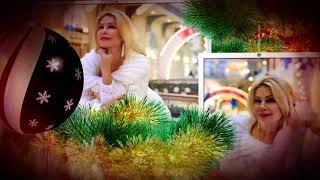 Поем вместе! Татьяна Морозова-Ночь перед Рождеством