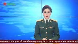 """Thông tin về hai đối tượng xưng là """"sĩ quan, quân nhân chuyên nghiệp tuyên bố ra khỏi Đảng"""""""