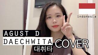 [Cover] AGUST D - 대취타 DAECHWITA (+English lyrics)   방탄소년단 어거스트 디 대취타 커버
