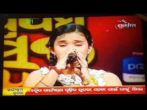 Jeebana patra mo...debanshi dash/prarthana tv/prathama swara