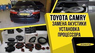 видео Акустика для автомобиля: схема устройства и установка