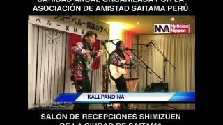 tercera edición de la Cena de Caridad organizada por la Asociación de Amistad Saitama Perú