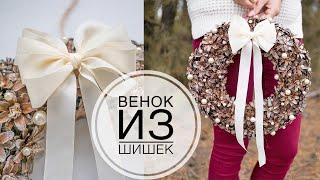 Первое Новогоднее видео в этом году - DIY Tsvoric