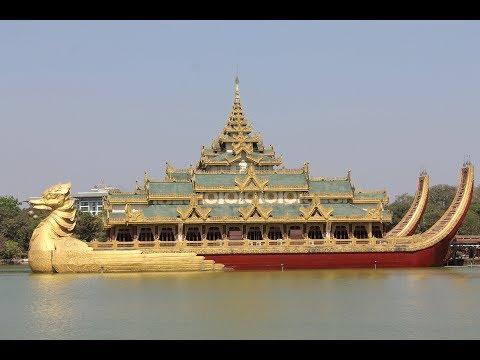 Kandawgyi Lake (Slideshow) / ကန်တော်ကြီး (Yangon / ရန်ကုန်)