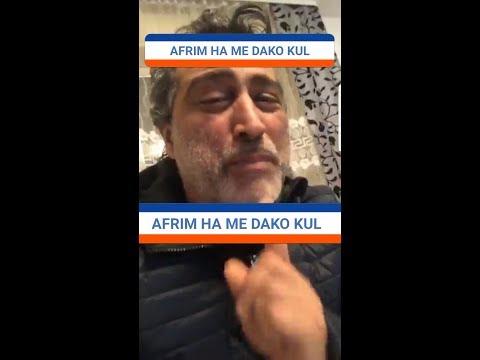 CITA INFO VAZNO KATAR O AFRIMI ) Djemail 2019 Muharrem Ahmeti Romano Film Studio Enes