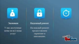 Ремонт стиральных машин в Киеве -  067-479-54-51 МИКС-Сервис