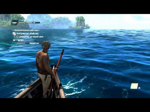 Assassins Creed 4 Black Flag Altair`s Outfit Combat & Finishing Moves