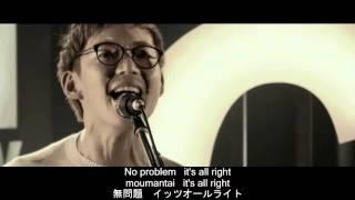 Awesome City Club 涙の上海ナイト night time Shanghai with tears live 2015 lyrics 歌詞