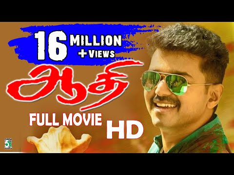 Aathi Full Movie HD Quality | Vijay |...