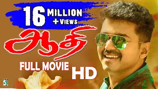 Aathi Full Movie HD Quality | Vijay | Trisha |  Vidyasagar