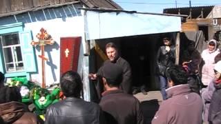 На похоронах в Аскизе, Хакасия 2013.04.16