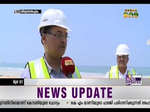 Chief Secretary PK Mohanty visits Vizhinjam Port