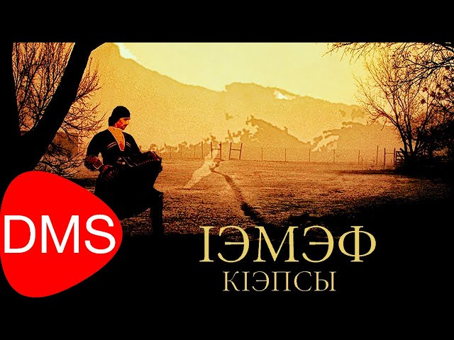Emef - Reyhaniye Kafe  [ Official Music Video © 2017 DMS Müzik ]