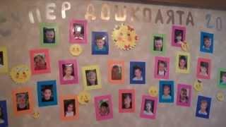 видео Выпускной в детском саду: современные сценарии детского утренника