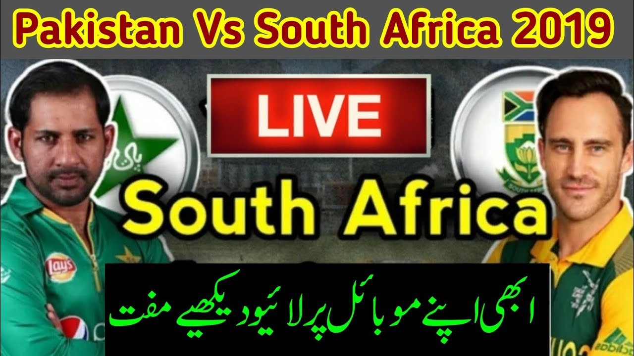 pakistan vs south africa - photo #35