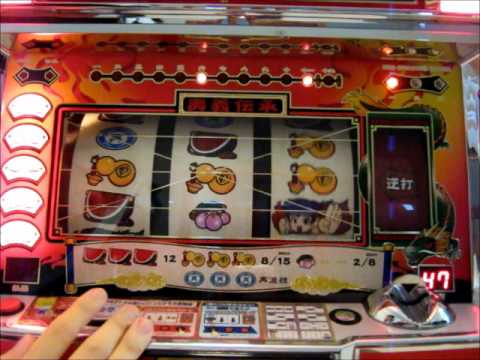 Kung Fu Lady Slot Machine