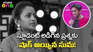 Super Machi Show | Question Round | Anchor Suma | Studio One